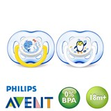 Philips Avent Freeflow, symmetrisch, silicoon