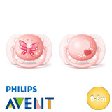 Philips Avent Ultra Soft, symmetrisch, silicoon