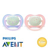 Philips Avent Ultra Air Night, symmetrisch, silicoon